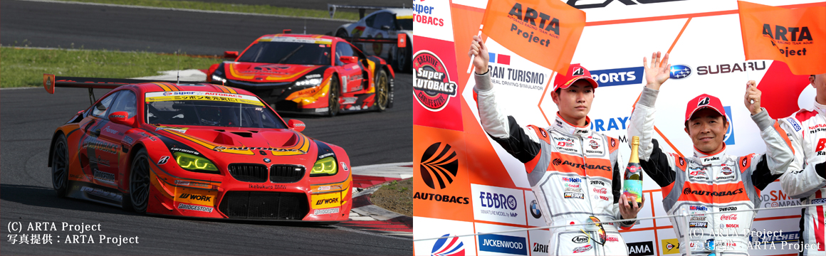 2016 AUTOBACS SUPER GT Round 2 FUJI GT RACE 2 place acquisition