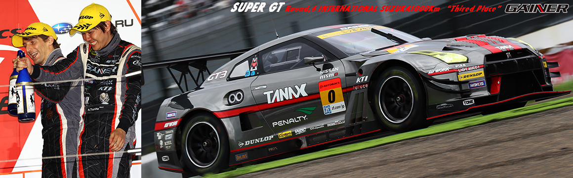 2016 AUTOBACS SUPER GT Round6 45th International SUZUKA GAINER TANAX GT-R in third place win!