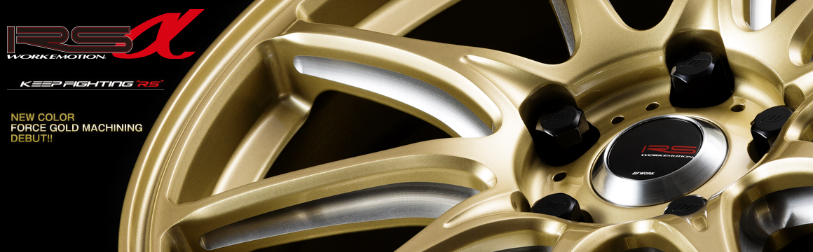 Added new color Force Gold Machining to WORKEMOTION RSα.