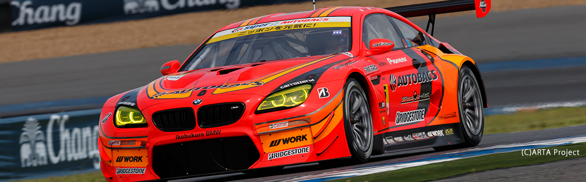 SUPER GT Round 7 【BURIRAM SUPER GT RACE】 to work wheel mounted ARTA BMW M6 is third place after a fierce battle!