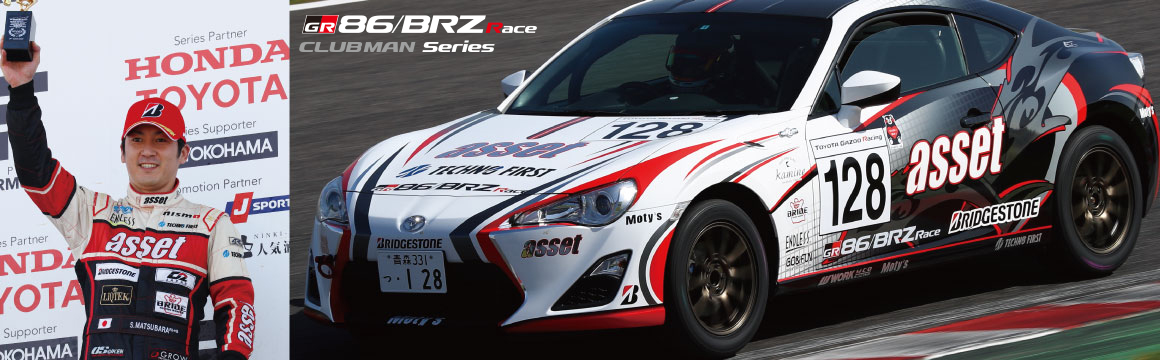 Final race also POLE TO WIN! Asset techno BS 86 # 128 Matsubara players