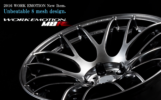 WORKEMOTION M8R 登場