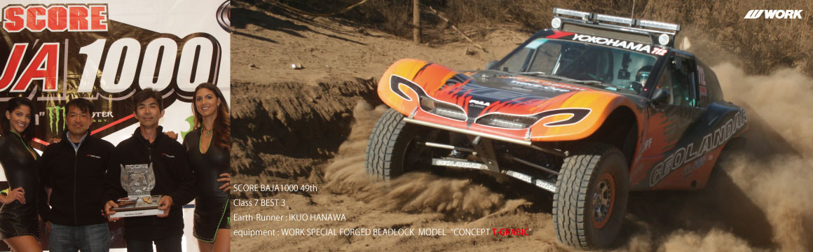 With SCORE BAJA 1000, Hanawa player is third in class