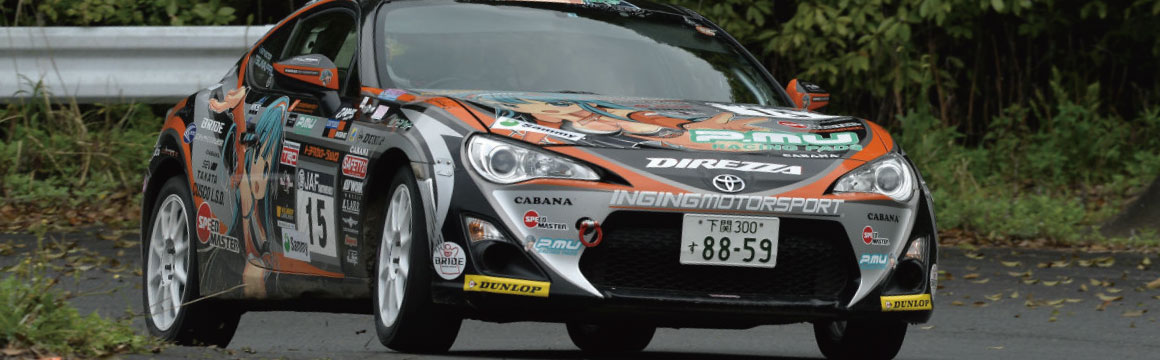 All Japan Rally Round 2 Round 2 JN 4 No, 15 Sone / Player Mr. Masuya MCO Competition Wearable Class Win / 9th overall