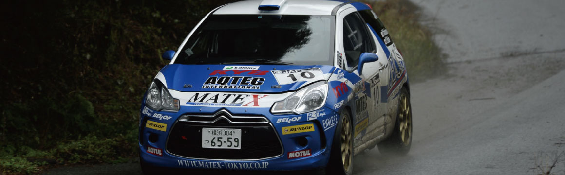 All Japan Rally Round 2 Round 2 JN 5 No, 10 Kobayashi / Baba Player MCO Competition Wearable Class Win / 6th
