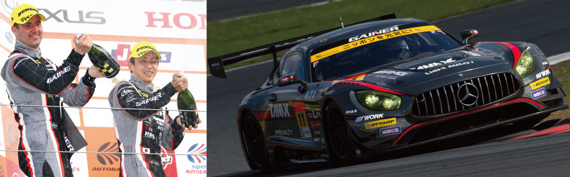 2017 AUTOBACKS SUPER GT Rd, 2 FUJI GT 300 CLASS # 11 GAINER TANAX AMG GT 3 Acquired 2nd place