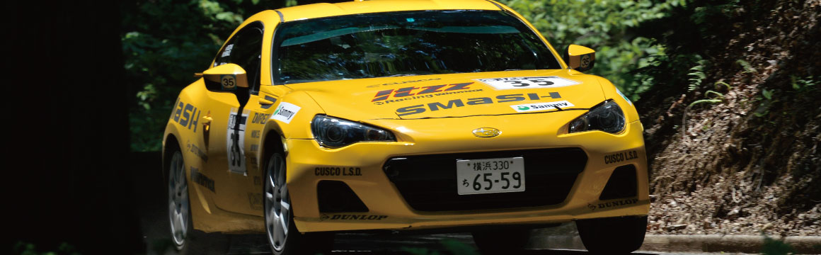 Wakasa Rally 2017 JN 2 Class No, 35 BRZ (MCO Competition) Suzuki is ranked 3rd in class and winning successive podium