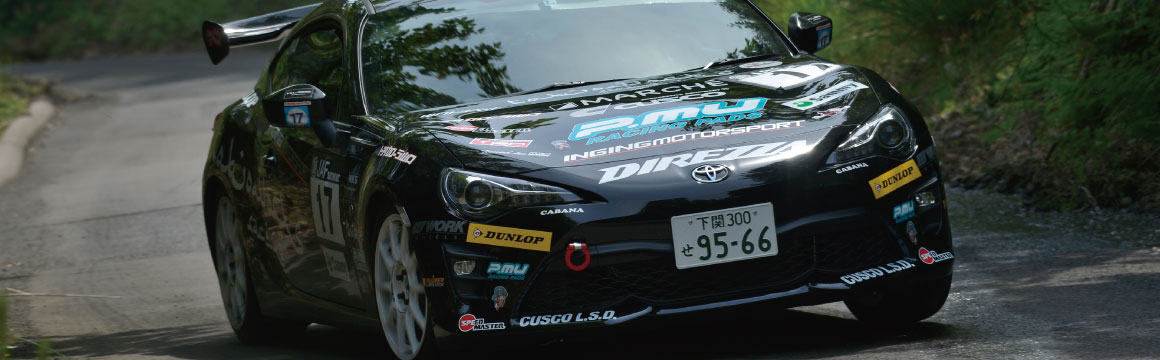 Wakasa Rally 2017 JN 4 Class No, 17 86 (MCO Competition) Sone Senior Class 1st place Debut win after a machine change