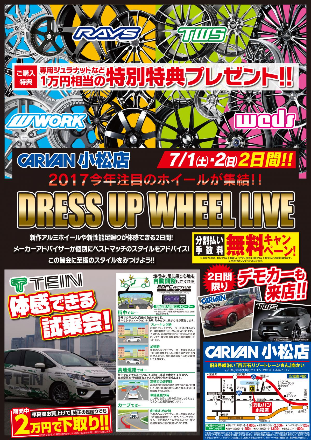 DRESS UP WHEEL LIVE