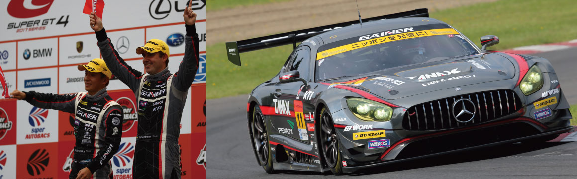 SUPER GT Rd, 4 SUGO GAINER TANAX AMG GT 3 won the first prize in 3 years!