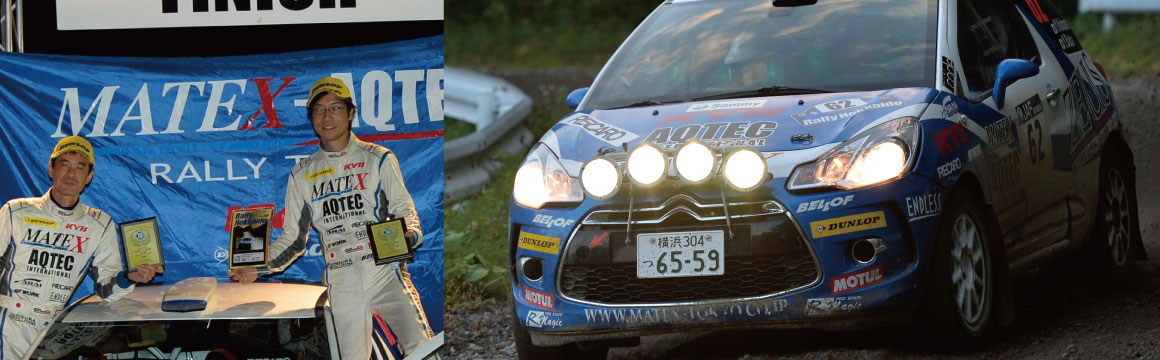 All Japan Rally Championship Round 7 JN5 Class Winning Yuki Kohama / Yuichi Baba