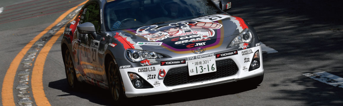 ALL JAPAN RALLY CHAMPIONSHIP Rd,9 JN2 CLASS 1st PLACE 明治&北田組