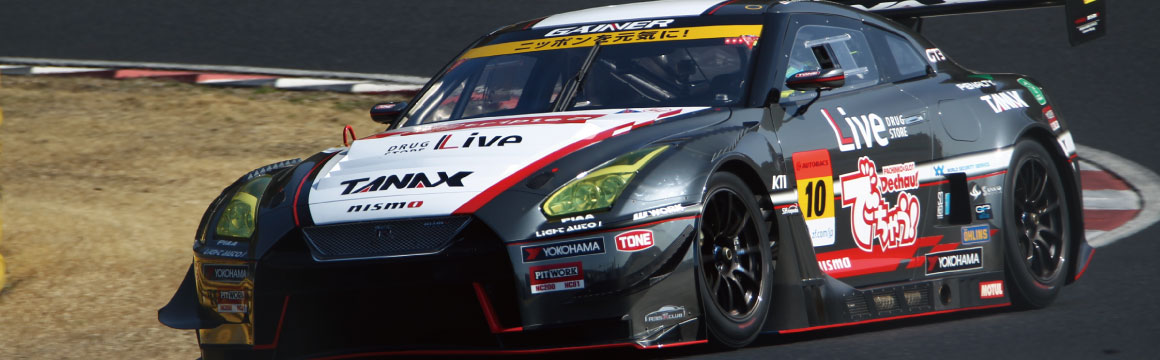 SUPER GT Official Test in Okayama International Circuit
