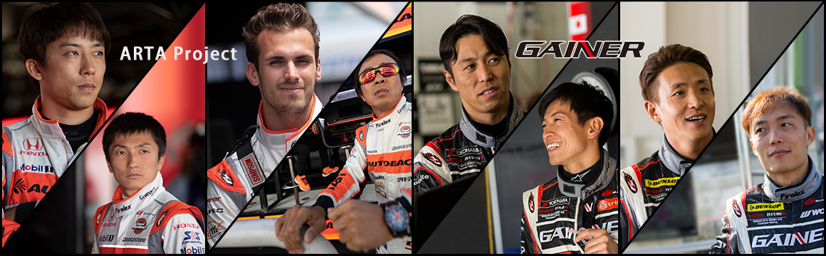 SUPER GT ARTA & GAINER Driver Comment