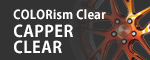 COLORism Clear - COPPER CLEAR -