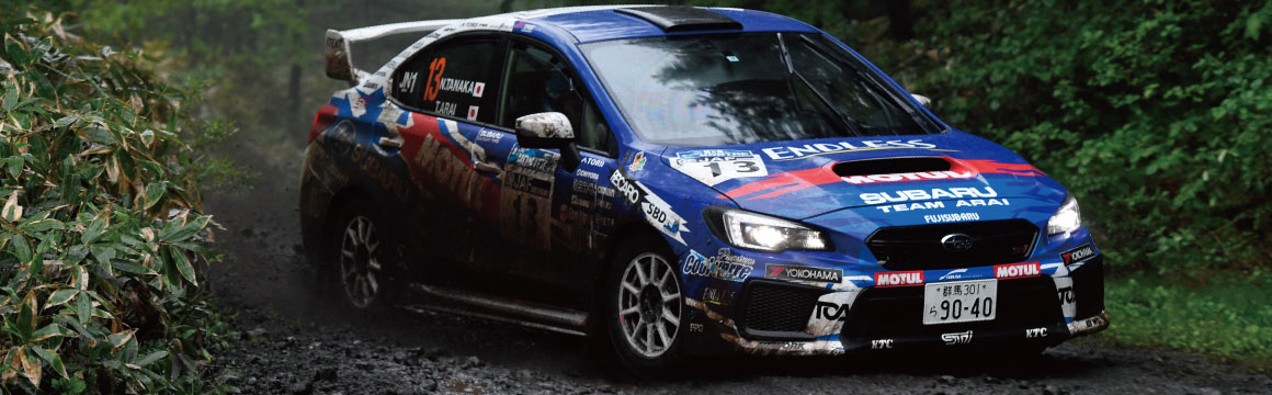 world rally championship 3 serial number