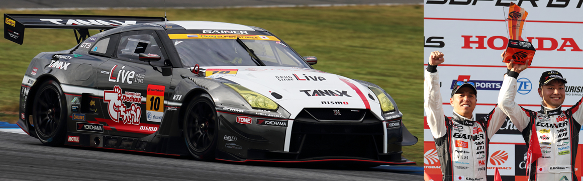 2019 AUTOBACS SUPER GT Round4 Chang SUPER GT RACE GT300 GAINER Win.
