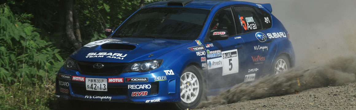 All Japan Rally Championship Round 6 Rally Kamui JN1 CLASS Daiki Arai / Noritaka Kosaka won the championship!