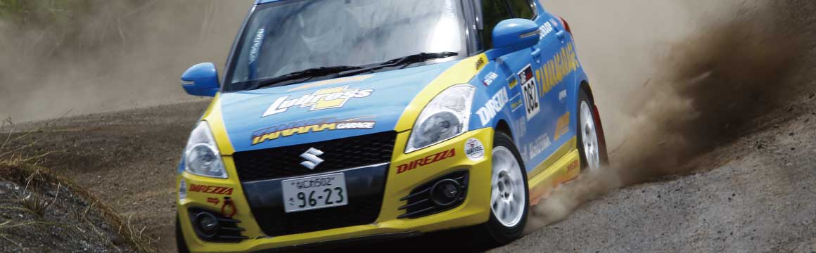 All Japan Dirt Trial PN1 Class Champion Nobuhiro Ueno Driver Comments