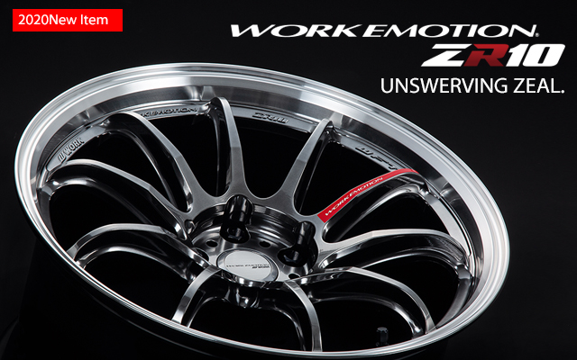 WORKEMOTION ZR10 登場