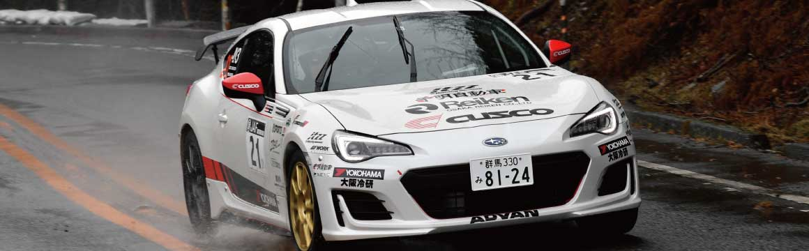 Shinshiro Rally JN3 class All podiums are equipped with WORK WHEELS