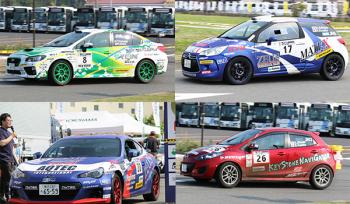 "All Japan Rally Round 3 "" Wakasa Rally 2016 "" performance results"