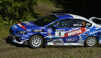 All Japan Rally Round 4,