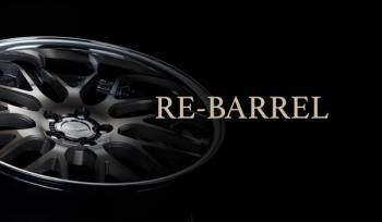 RE-BARREL