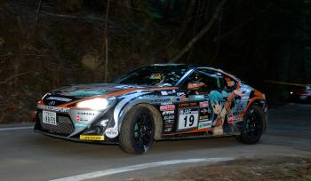 All Japan Rally Championship Round 9 round