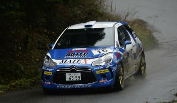 2017 All-Japan Rally Championship Round 2 Round 2