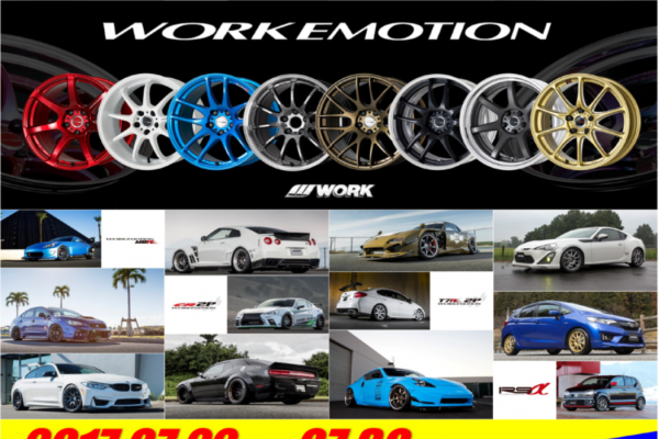 WORKEMOTION SPECIAL SALE