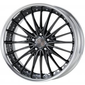 Brilliant Silver Black (BSB) 20inch