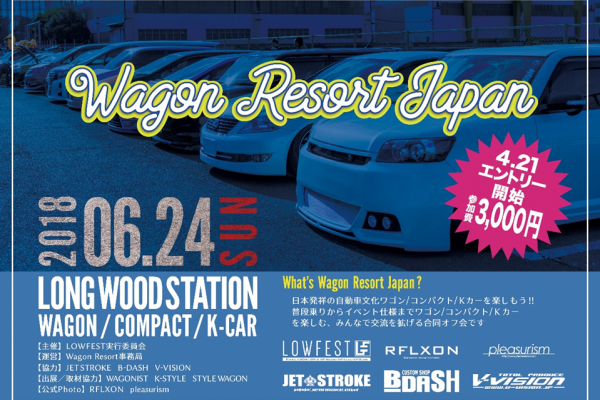 Wagon Resort Japan 2018