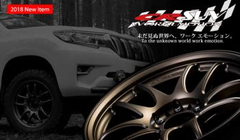 WORKEMOTION CR SUV 登場