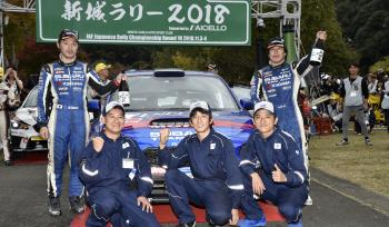 All Japan Rally Championship 2018 JN6 class champion Toshihiro Arai player Player comment