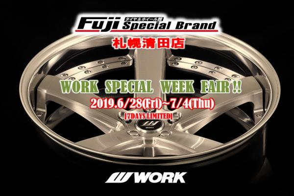Tire & Wheel Center Fuji Special Brand Sapporo Kiyota Store Limited Event