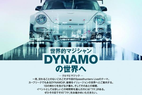 SPEED HUNTERS LIVE with DYNAMO