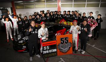 2019 AUTOBACS SUPER GT GT300ARTA NSX GT3 wins the 2019 season championship