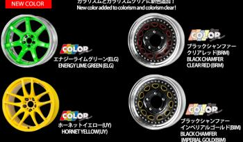 "New colors ""Energy Lime Green (ELG) and Hornet Yellow (UY) appear in colorism, and  BLACK CHAMFER Clear Red (BRM) and BLACK CHAMFER Imperial Gold (BIM) appear in colorism clear."