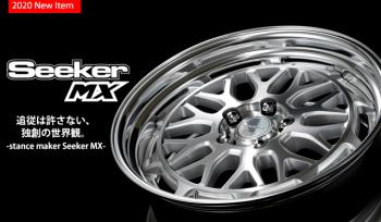 Seeker MX appearance