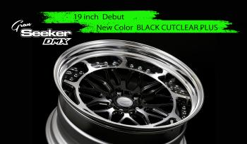 New size and new color, Black Polish Plus, added to Gran Seeker DMX line-up