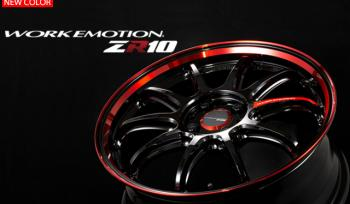 The new color [紅-kurenai-] is now available for the WORK EMOTION ZR10!