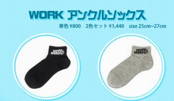 Added photos for WORK ankle socks!