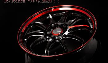 WORK EMOTION ZR10 15-inch and 16-inch added to the new color