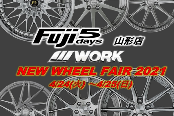 NEW WHEEL FAIR 2021